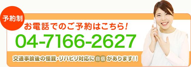 電話番号: